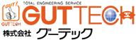 ドイツ生まれの高圧ウォータージェット「ファルヒ」|日本総代理店の ファルヒジャパン株式会社・オフィシャルサイト